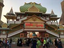 Ryssland paviljong på den globala byn i Dubai, UAE Royaltyfria Bilder