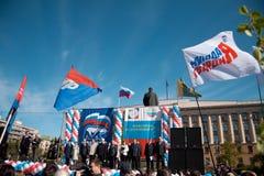 RYSSLAND PENZA - KAN 1: Demonstration för May dag Fotografering för Bildbyråer