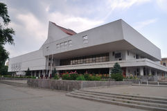 Ryssland Rostov-On-Don Rostov statlig musikalisk teater arkivfoton