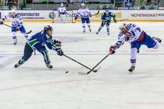 RYSSLAND SEPTEMBER 10: Ilya Kovalchuk. Royaltyfria Foton