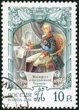 RYSSLAND - 2004: shower Paul I 1754-1801, manifest av träddagcorveen, serie historia av rysstillståndet arkivfoton
