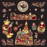 042 Ryssland - ställ in av isolerade objekt på svart bakgrund stock illustrationer