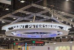 Ryssland St Petersburg, JUNI 2017 - St Petersburg internationellt ekonomiskt forum arkivbilder