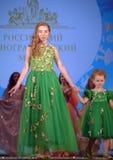 Ryssland St Petersburg 01,06,2019 medmänsklig festival XVII av barns kreativitet royaltyfri fotografi
