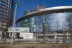 22 03 2017 Ryssland Sverdlovsk region, stad av Yekaterinburg, ett fragment av fasaden av den Jeltsin mitten Den moderna arkitekte arkivfoto