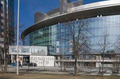 22 03 2017 Ryssland Sverdlovsk region, stad av Yekaterinburg, ett fragment av fasaden av den Jeltsin mitten Den moderna arkitekte royaltyfria bilder