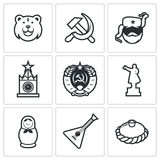 Ryssland symboler också vektor för coreldrawillustration Arkivfoto