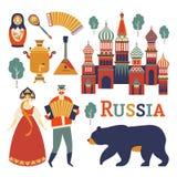 Ryssland symbolsuppsättning Vektorsamlingen av rysk kultur och naturen avbildar, inklusive domkyrka för St-basilika s, ryssdockan vektor illustrationer