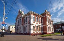 Ryssland Tambov Musikskola namngav Rachmaninoff Royaltyfri Fotografi