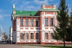 Ryssland Tambov Musikskola namngav Rachmaninoff Royaltyfri Bild
