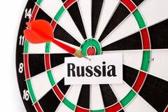 Ryssland tecken Arkivfoton
