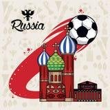 Ryssland världsfotboll 2018 stock illustrationer