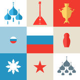Ryssland Vektor i CMYK-funktionsläge vektor illustrationer