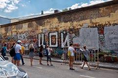 Ryssland Viktor Tsoi Wall på den gamla Arbat gatan i Moskva 20 Juni 2016 Royaltyfria Bilder