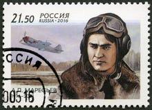 RYSSLAND - 2016: visar den 100. födelseårsdagen av födelse av Alexey P Maresiev 1916-2001, pilot, hjälte av Sovjetunionenet Arkivbild