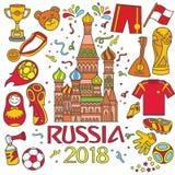 Ryssland 2018 Worldcup Royaltyfria Foton