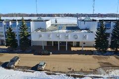 Ryssland Yaroslavl-mars 27 2016 byggnad av flodstationen i vinter Royaltyfria Foton