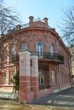 Ryssland Yaroslavl-mars 29 2016 Hus Bukharin - objekt av kulturarvet Royaltyfria Foton