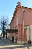Ryssland Yaroslavl-mars 29 2016 Hus Bukharin - objekt av kulturarvet Arkivbilder