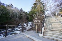 Ryuzu vattenfall i vintern som tas i Nikko Japan arkivbilder