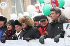 Ryzhkov, Aleksashenko, Kasparov and Nemtsov on the. Moscow, Russia - February 4, 2012. Policy Ryzhkov Aleksashenko Kasparov and Nemtsov on the March for fair Royalty Free Stock Photo