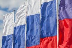 Rząd świąteczne flaga Obrazy Stock