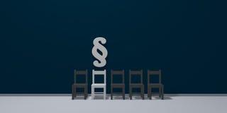Rząd krzesła i akapita symbol royalty ilustracja