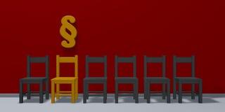 Rząd krzesła i akapita symbol ilustracja wektor