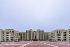 Rząd republika Białoruś obrazy royalty free