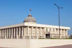 rząd Sharjah budynku Obrazy Royalty Free