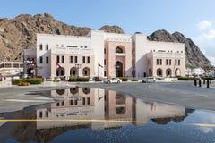 Rządowy budynek w muszkacie, Oman Zdjęcie Stock