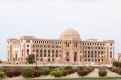 Rządowy budynek w muszkacie, Oman Obraz Stock