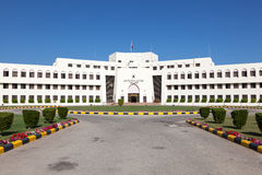 Rządowy budynek w muszkacie, Oman Fotografia Royalty Free
