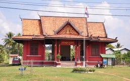 Rządowy budynek w wsi Zdjęcie Stock