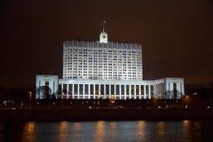 rząd domowy Russia Zdjęcia Royalty Free