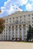 Rząd Rostov region w Don, Rosja Fotografia Royalty Free