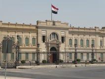 Rządowy budynek Obraz Royalty Free