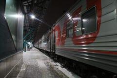 RZD - das interessanteste jouney in Russland lizenzfreie stockbilder