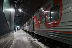 RZD - interessantste jouney in Rusland royalty-vrije stock afbeeldingen
