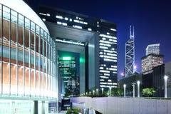 Rząd lokuje w Hong Kong Obrazy Stock