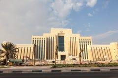 Rządowy budynek w Doha, Katar Zdjęcia Royalty Free