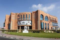Rządowy budynek w Dubaj Obraz Stock