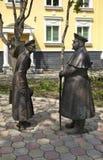 Rzeźba w Yuzhno-Sakhalinsk Sakhalin wyspa Rosja zdjęcie royalty free