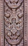 Rzeźbiący cement Fotografia Royalty Free