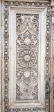 Rzeźbiący drewniany drzwi, uzbek wzory Zdjęcia Stock