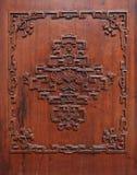 Rzeźbiący drzwi Obraz Royalty Free