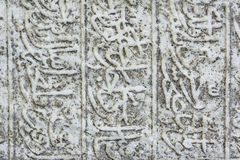 Rzeźbiący języków arabskich listy W kamieniu Obraz Stock