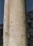 Rzeźbiący Kamienny filar obraz royalty free