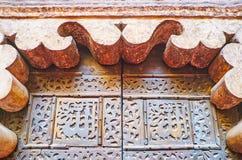 Rzeźbiący szczegóły minbar sułtanu Hassan meczet, Kair, Egy obraz stock