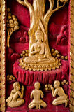 Rzeźba Obrazy Royalty Free